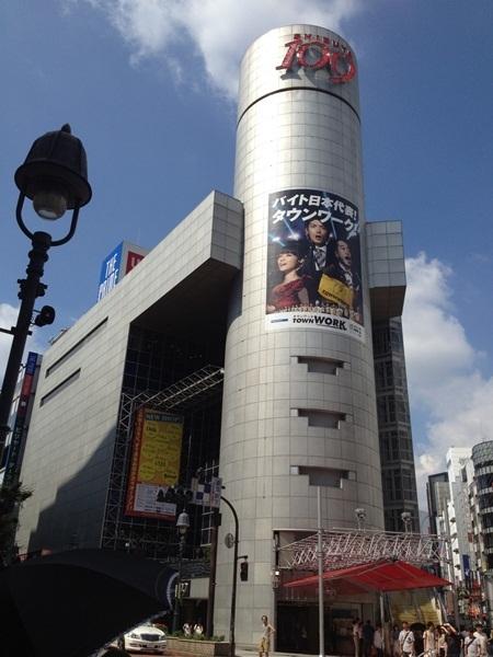 【東京出差4日】Day3澀谷109vs原宿竹下通。新鮮美味天下壽司分享 @凱的日本食尚日記