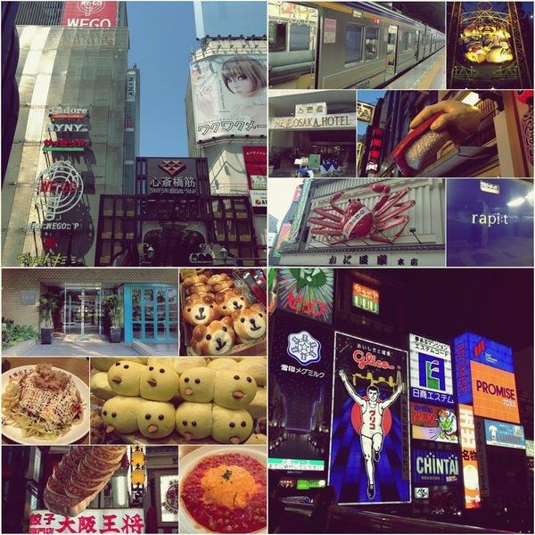 【大阪住宿/交通】好玩好逛的心齋橋住宿+關西機場南海電車分享 @凱的日本食尚日記