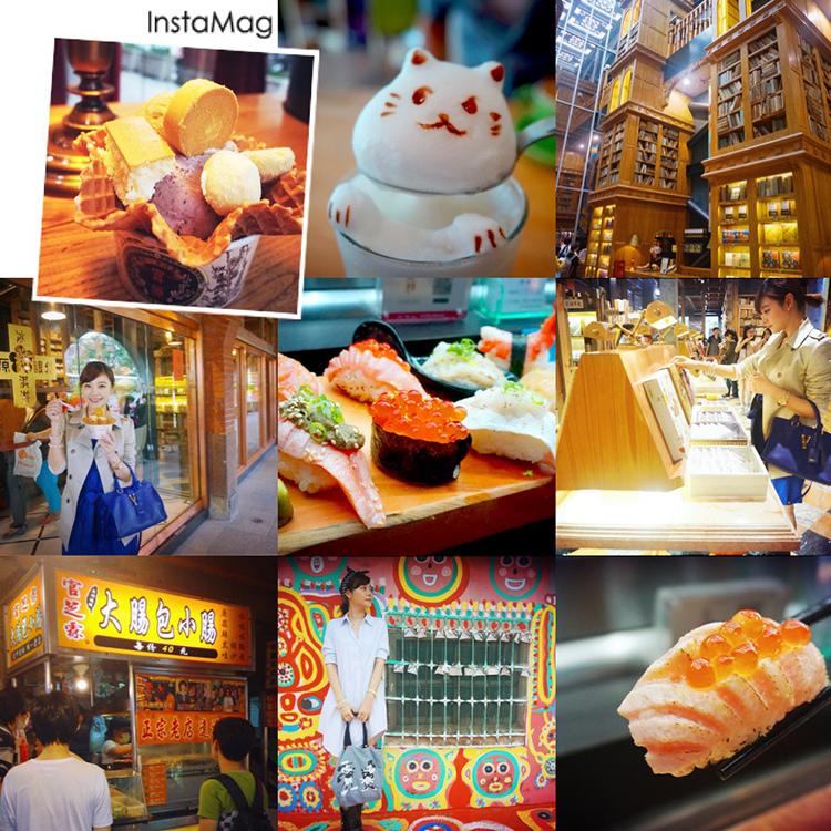 【2014台中2天1夜】文青少女的悠閒散策。2天1夜行程表分享 @凱的日本食尚日記