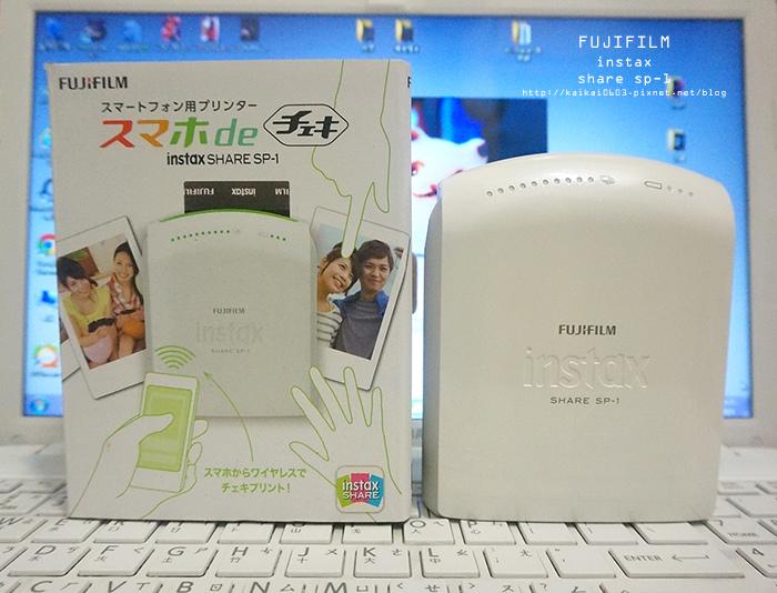 【3C】Fujifilm instax SHARE SP-1 拍立得列印機。優缺點大評比 @凱的日本食尚日記