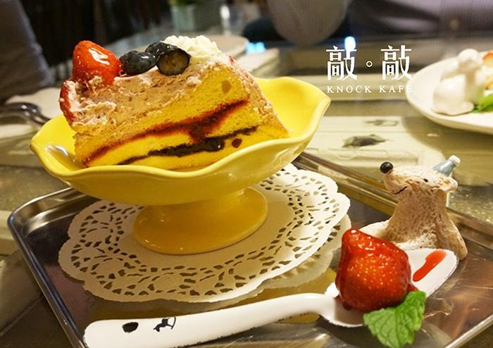 【敲敲咖啡】KNOCK KAFE。無敵夢幻美味的幸福下午茶 @凱的日本食尚日記