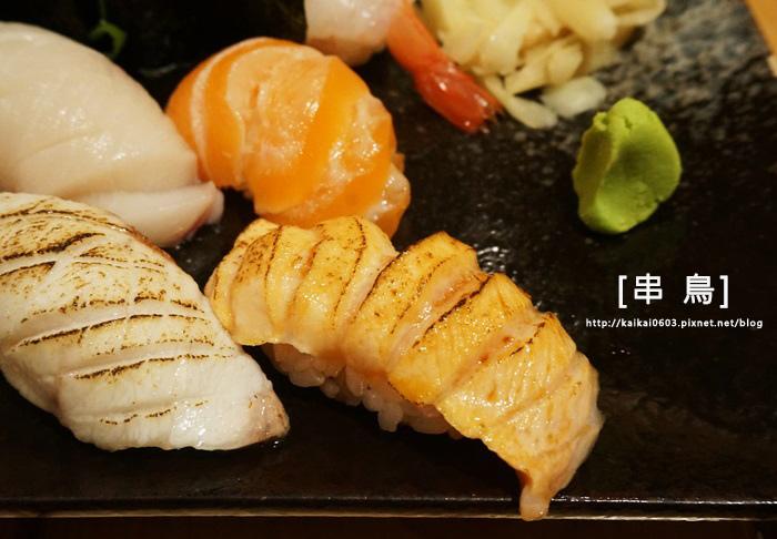 【串鳥炭火直燒】炙燒壽司愛好者的天堂♥♥♥ @凱的日本食尚日記