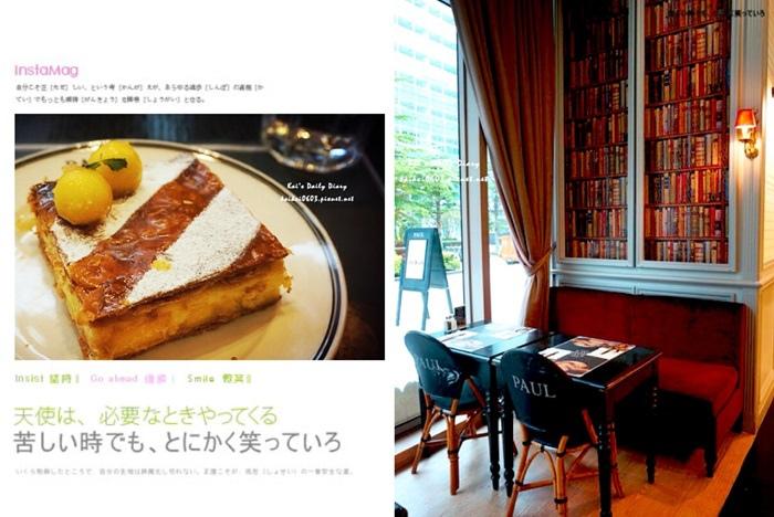 【美味關係】PAUL內湖店。難得享受貴婦下午茶。芒果千層派我大大大推 @凱的日本食尚日記