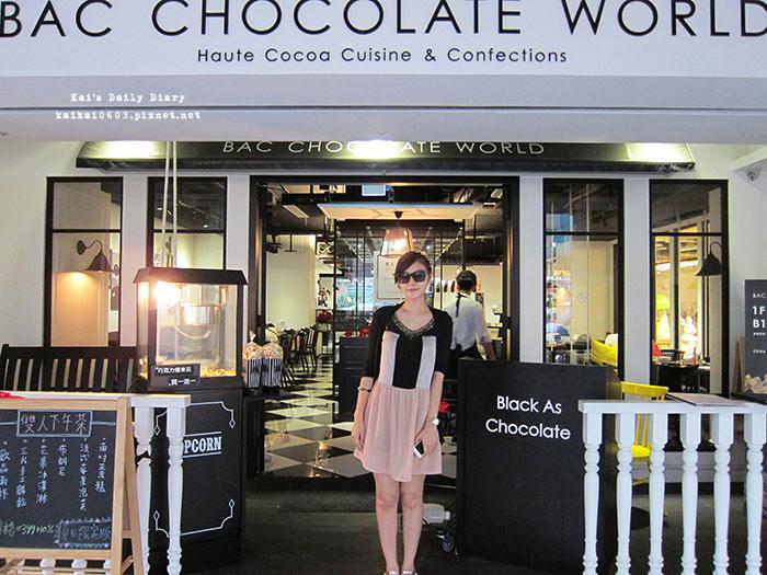 【美味關係】BAC Chocolate World。真人實境巧克力夢想工廠DIY @凱的日本食尚日記