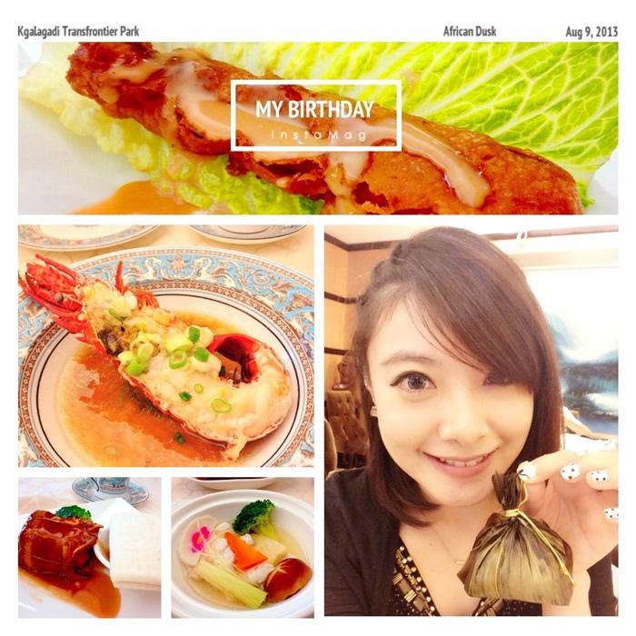 【大龍蝦台式海鮮餐廳】顛覆台味海鮮餐廳的超值奢華午間套餐 @凱的日本食尚日記