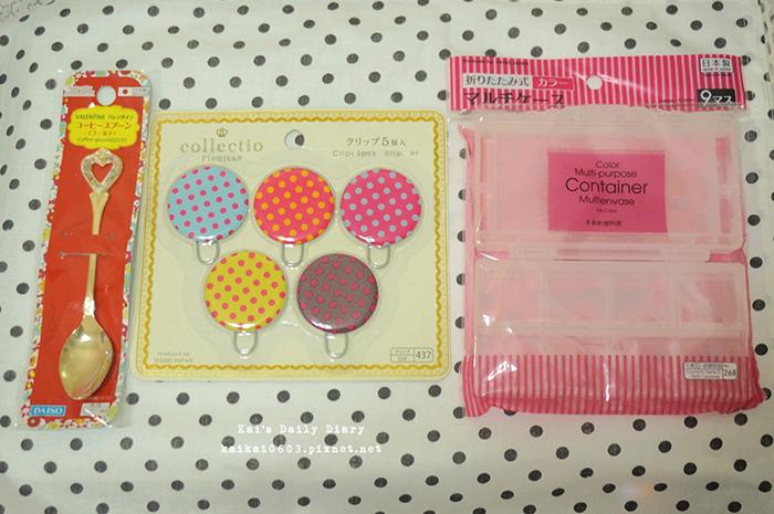 【大創挖寶趣】可愛的餐桌質感小物 & 超實用耳環收納盒 @凱的日本食尚日記