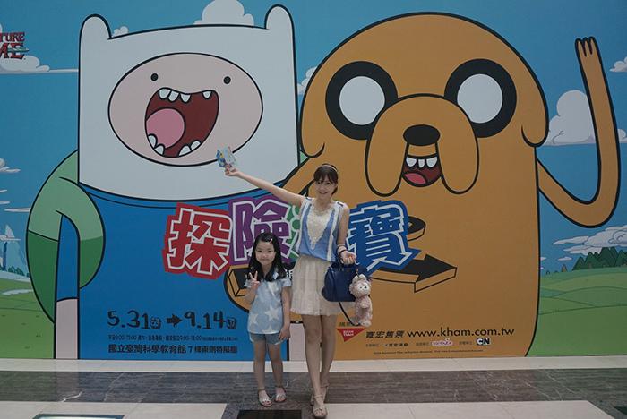 【活動】2014探險活寶特展。老皮阿寶相見歡 @凱的日本食尚日記