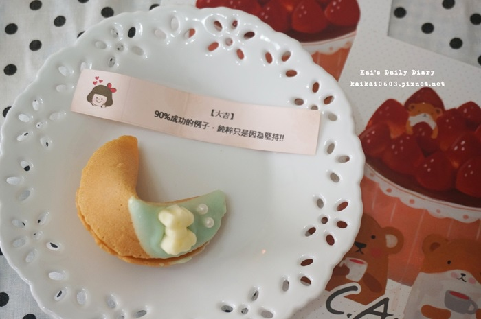 【C.Angel幸運籤餅】時尚又夢幻的婚禮小物 @凱的日本食尚日記
