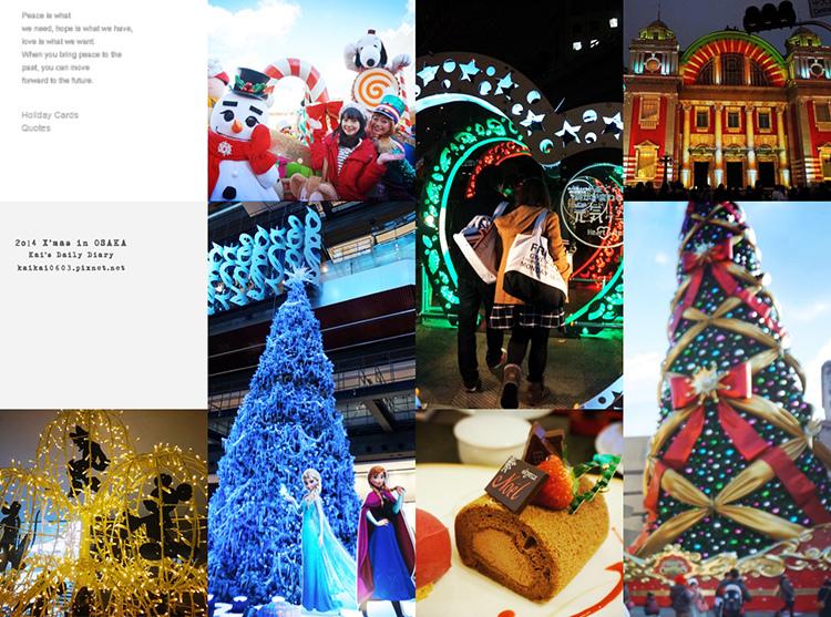 延伸閱讀:【2014大阪過聖誕】大阪京都7天6夜行程規劃。地鐵圖片懶人包(新增景點快查表)