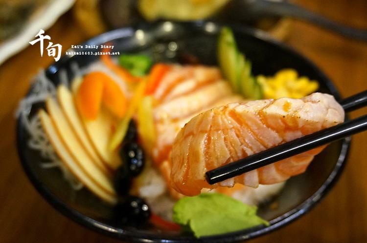 【淡水千旬和風料理】無法抗拒的美味。超新鮮厚切炙燒生鮭魚丼飯和日式料理太好吃啦 @凱的日本食尚日記