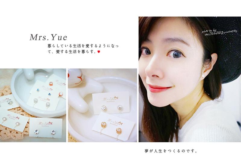 【飾品】Mrs.Yue飾品屋。過敏凱的救星出現 美美的夾式耳環超大心♥ @凱的日本食尚日記