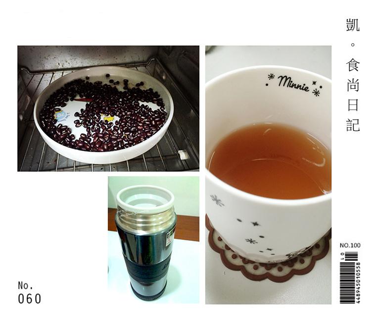【凱姐上菜】辦公室保溫杯紅豆水懶人小教室。進階版烘烤紅豆水更好喝 @凱的日本食尚日記