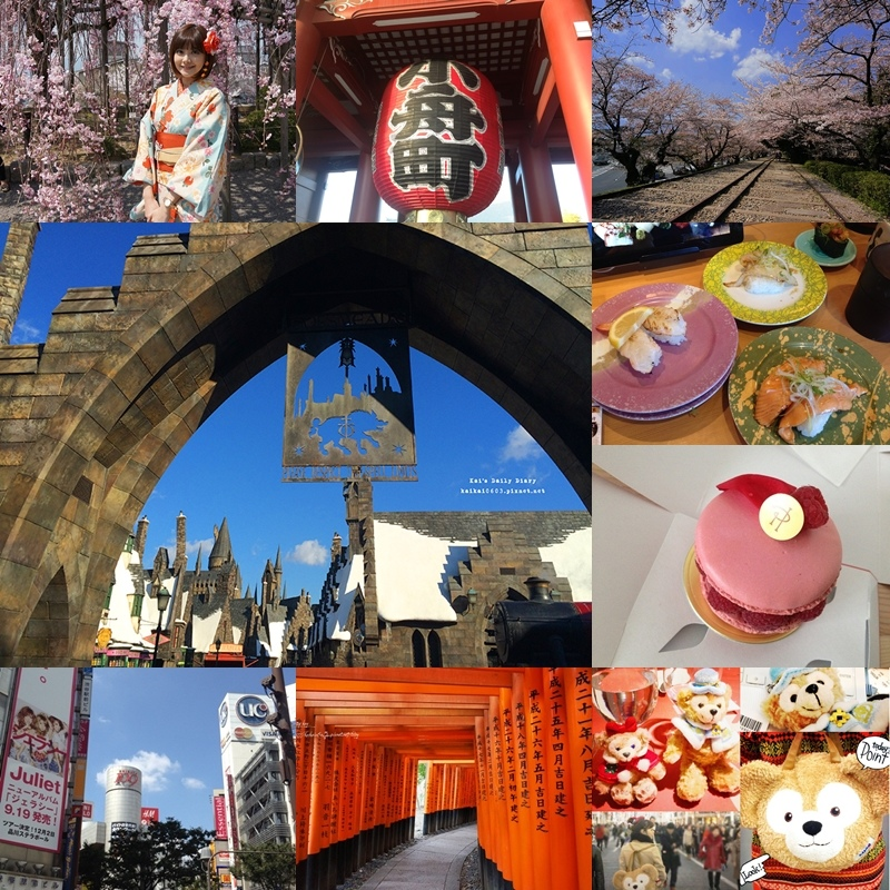 【✈日本旅遊必讀】自由行不可不知的11個日本小常識 @凱的日本食尚日記