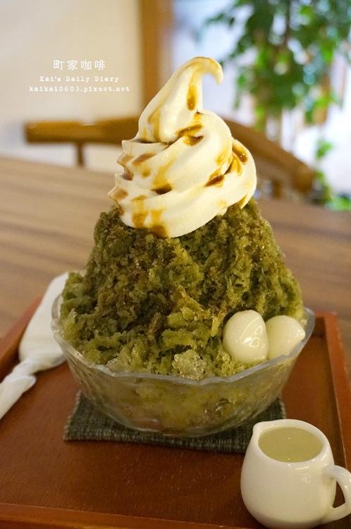 【台中町家咖啡】二訪町家咖啡。百吃不膩的清涼日式刨冰 @凱的日本食尚日記