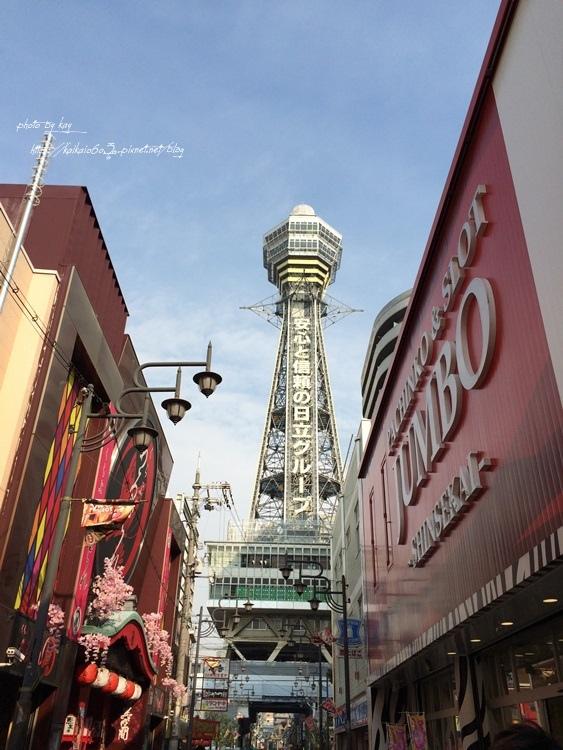 【2014大阪過聖誕】新世界通天閣。觀光到不行的一個觀光景點 @凱的日本食尚日記