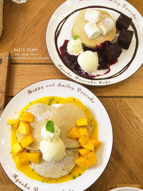 【台北 / 民生社區】久仰大名了!九州鬆餅。富錦街一日悠閒散策 @凱的日本食尚日記