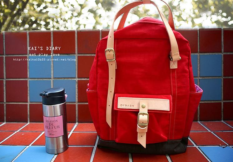 【開箱】草莓紅DYDASH嘖嘖包 玩樂/工作日誌。我找到心目中最完美的後背包了♥ @凱的日本食尚日記