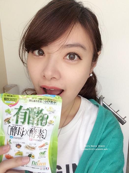 【美食定心丸】fitizen有酵習慣。外食族的咕嚕小確幸♥ @凱的日本食尚日記