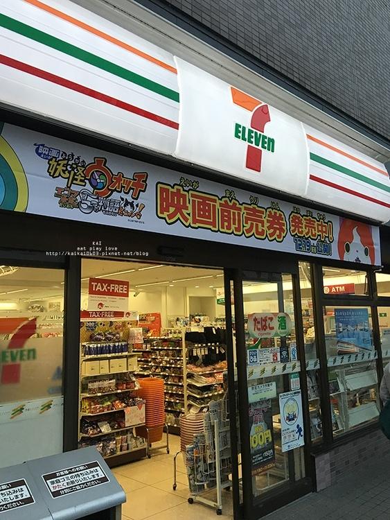 【✈日本旅遊】日幣帶不夠怎麼辦?日本7-11  ATM提款五步驟教學 @凱的日本食尚日記