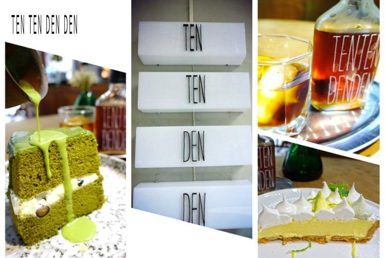 【新北 / 板橋】ten-ten-den-den-點點甜甜。威士忌配抹茶蛋糕?NoNoNo~是冰滴咖啡啦~~ @凱的日本食尚日記