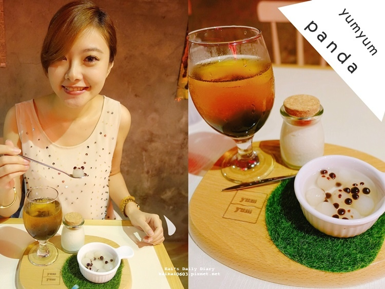 【台北 / 東區】萌度大破表!!YumYum Panda 熊貓珍珠奶蓋茶 @凱的日本食尚日記