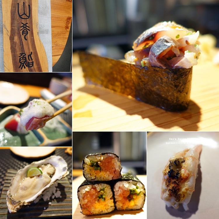【台北 / 中山】 山肴鮨やまきずし 無菜單料理口碑卷體驗 @凱的日本食尚日記
