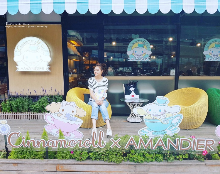 【台北 / 忠孝新生站】期間限定之大耳狗餐廳。Amandier雅蒙蒂法式甜點愛評體驗團 @凱的日本食尚日記