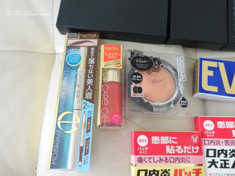 延伸閱讀:【美妝】日本開架第一品牌EXCEL必買什麼?精選TOP3彩妝清單