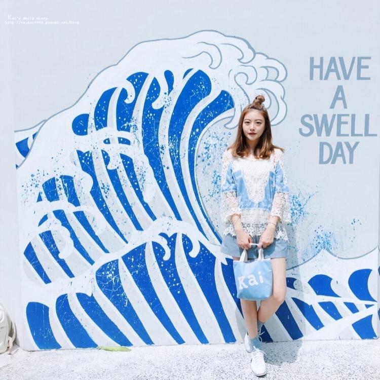 【台北 / 大安】藏著IG人氣海浪牆的衝浪咖啡。Swell co.Cafe @凱的日本食尚日記