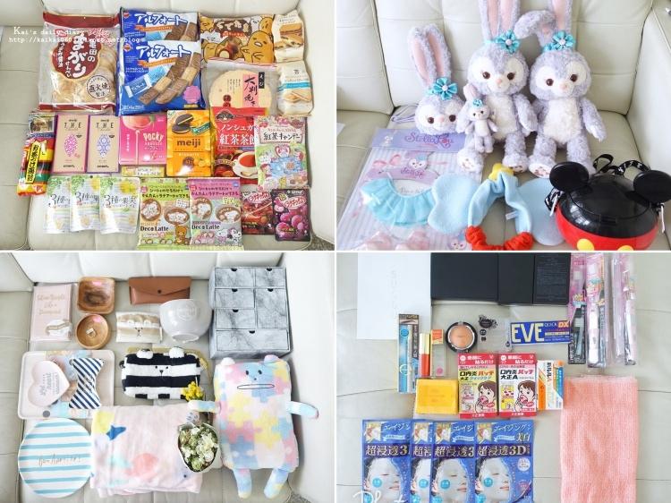 【✈2017。東京】雜貨、藥妝、服飾、零食、迪士尼、扭蛋戰利品全集 @凱的日本食尚日記