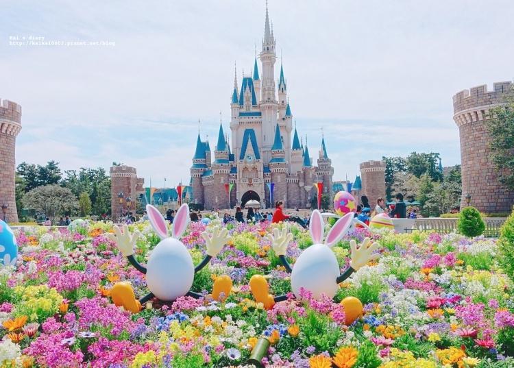 【✈2017。東京】城堡控的迪士尼狂想曲。Tokyo Disney Land @凱的日本食尚日記