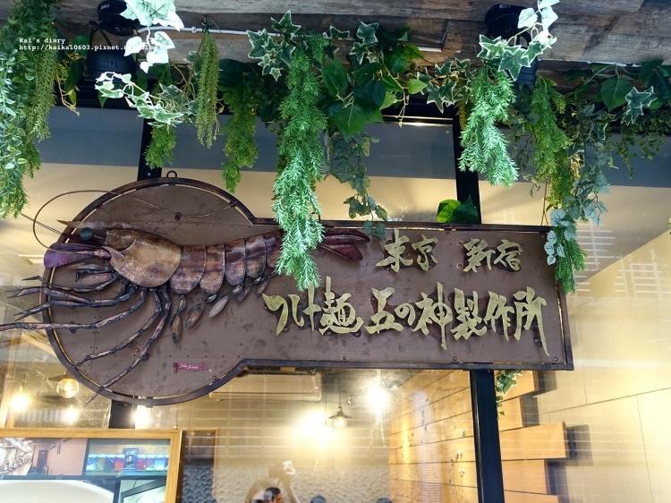 【台北 / 市政府】五之神製作所。好想每天都吃到的濃厚蝦味沾麵