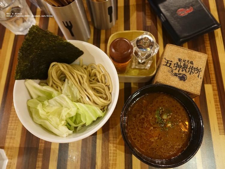 【台北 / 市政府】五之神製作所。好想每天都吃到的濃厚蝦味沾麵 @凱的日本食尚日記