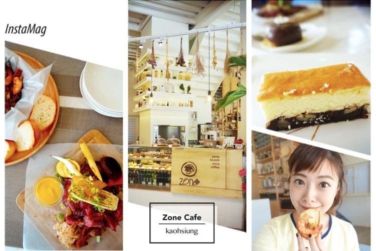 即時熱門文章:☆【高雄 / 美食】Zone Café 弄咖啡 美術館貳店。好吃又好拍的玻璃屋咖啡館