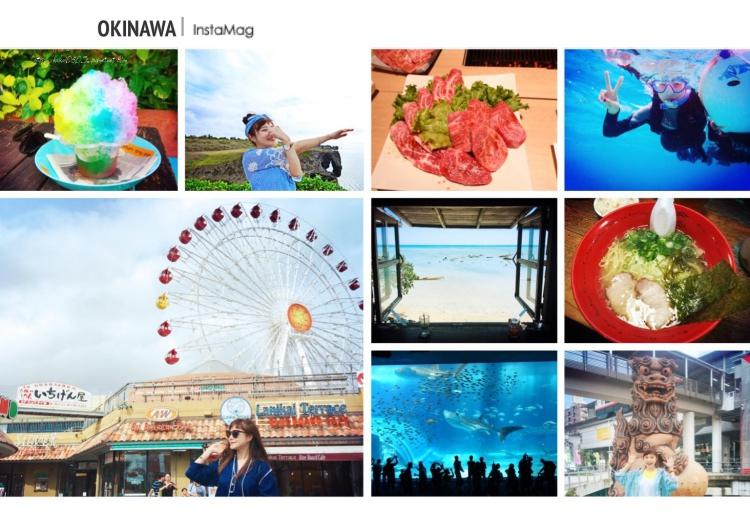 ☆【2018沖繩自由行】沖繩自駕孝親遊。5天4夜行程表 @凱的日本食尚日記