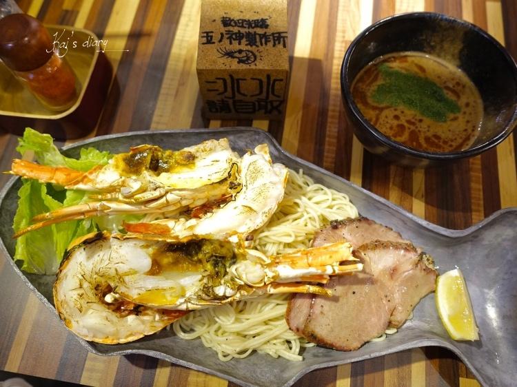 ☆【台北 / 市政府】五之神製作所。超犯規的週年限定:龍蝦沾麵 @凱的日本食尚日記