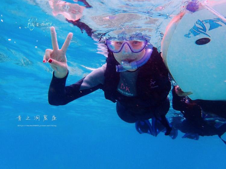 ☆【2018沖繩自由行】中文馬ㄟ通。青之洞窟屋浮潛初體驗 @凱的日本食尚日記