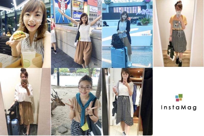 ☆【2018大阪】九月天氣微涼。7天6夜隨性穿搭日記 @凱的日本食尚日記