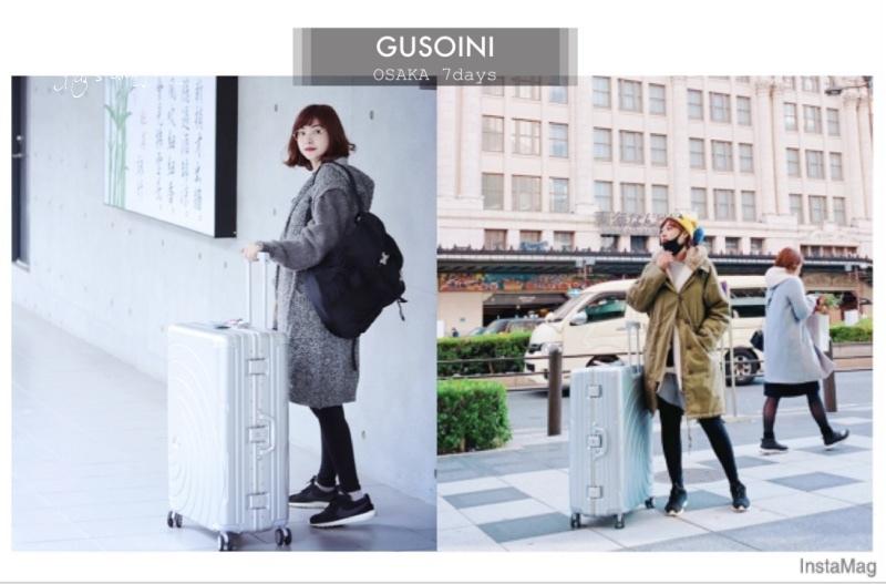 ☆【行李箱】日本折扣季爆買好幫手!GUSOINI 29吋行李箱比薩銀 @凱的日本食尚日記