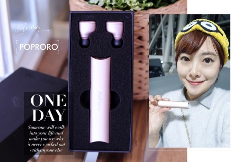 ☆【3C】PoProro MINI 真無線藍牙耳機。享受影音不受「線」。 @凱的日本食尚日記