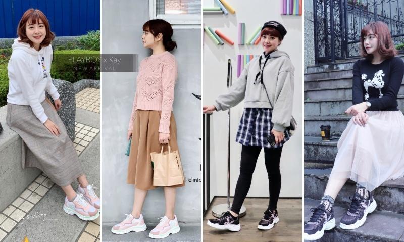 ☆【私鞋穿搭】提早換季的春季穿搭筆記。PLAYBOY全新「兔兔老爹鞋」開箱 @凱的日本食尚日記