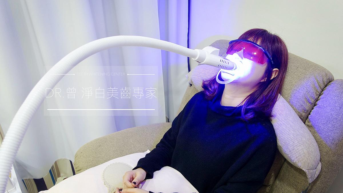 ☆【美牙】溫和型淨白牙齒心得。DR.曾 淨白美齒專家-中山店 @凱的日本食尚日記