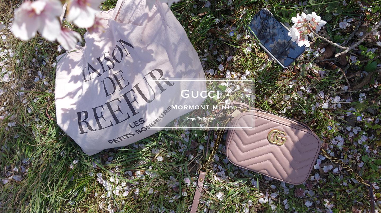 即時熱門文章:☆【精品】Gucci Mormont mini裸粉相機包。我的時尚小廢包開箱