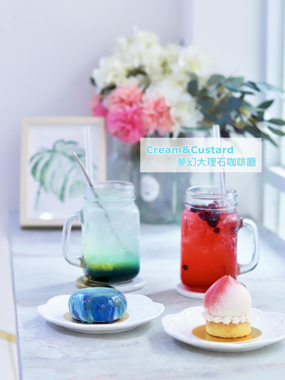 ☆【台北 / 市政府站】Cream&Custard 夢幻大理石咖啡廳。網美系『鏡面星球』打卡甜點 @凱的日本食尚日記