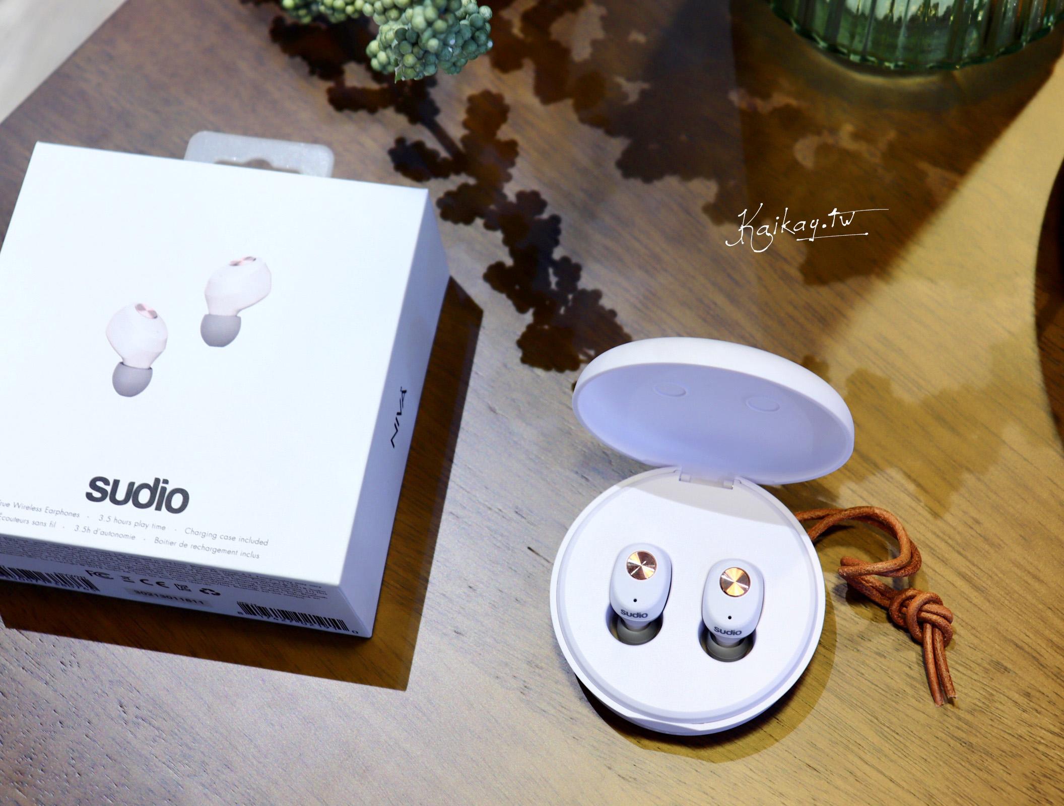 ☆【3C】來自瑞典的Sudio Niva。簡約、直覺、高質感的絕美真無線藍牙耳機 @凱的日本食尚日記