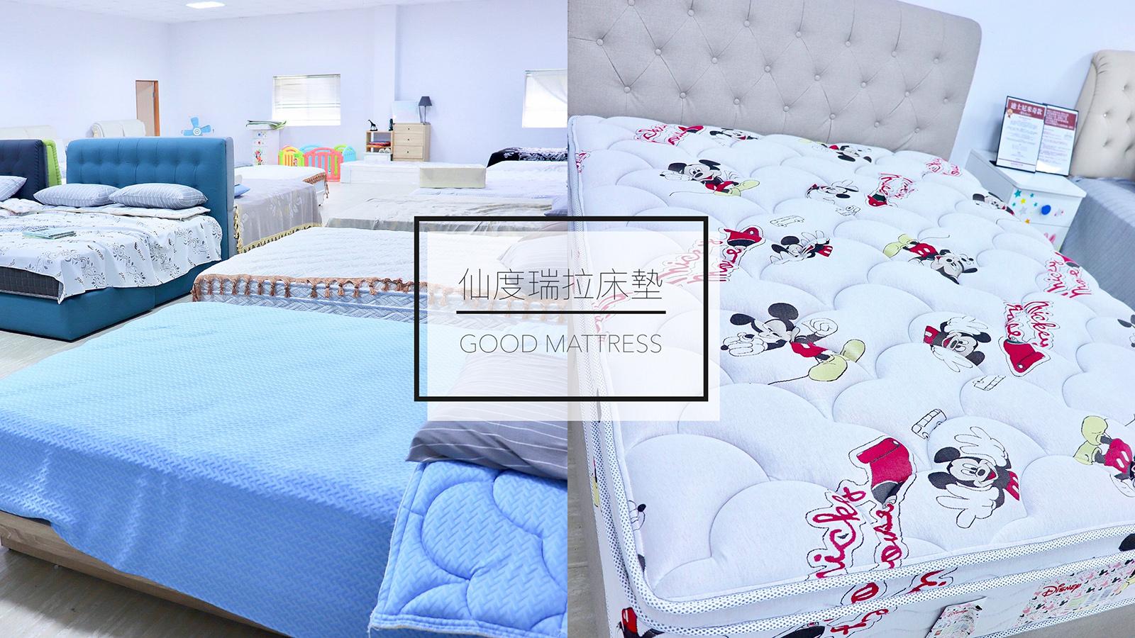 今日熱門文章:☆【居家】仙度瑞拉床墊。樹林工廠直營床墊 製床、試躺完整體驗