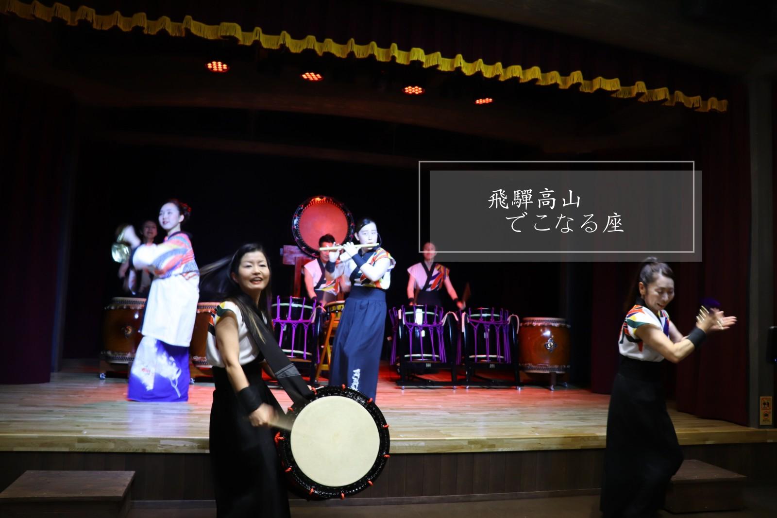 ☆【2019。名古屋】飛驒高山一日遊。大吃飛驒牛+でこなる座日本傳統舞表演 @凱的日本食尚日記