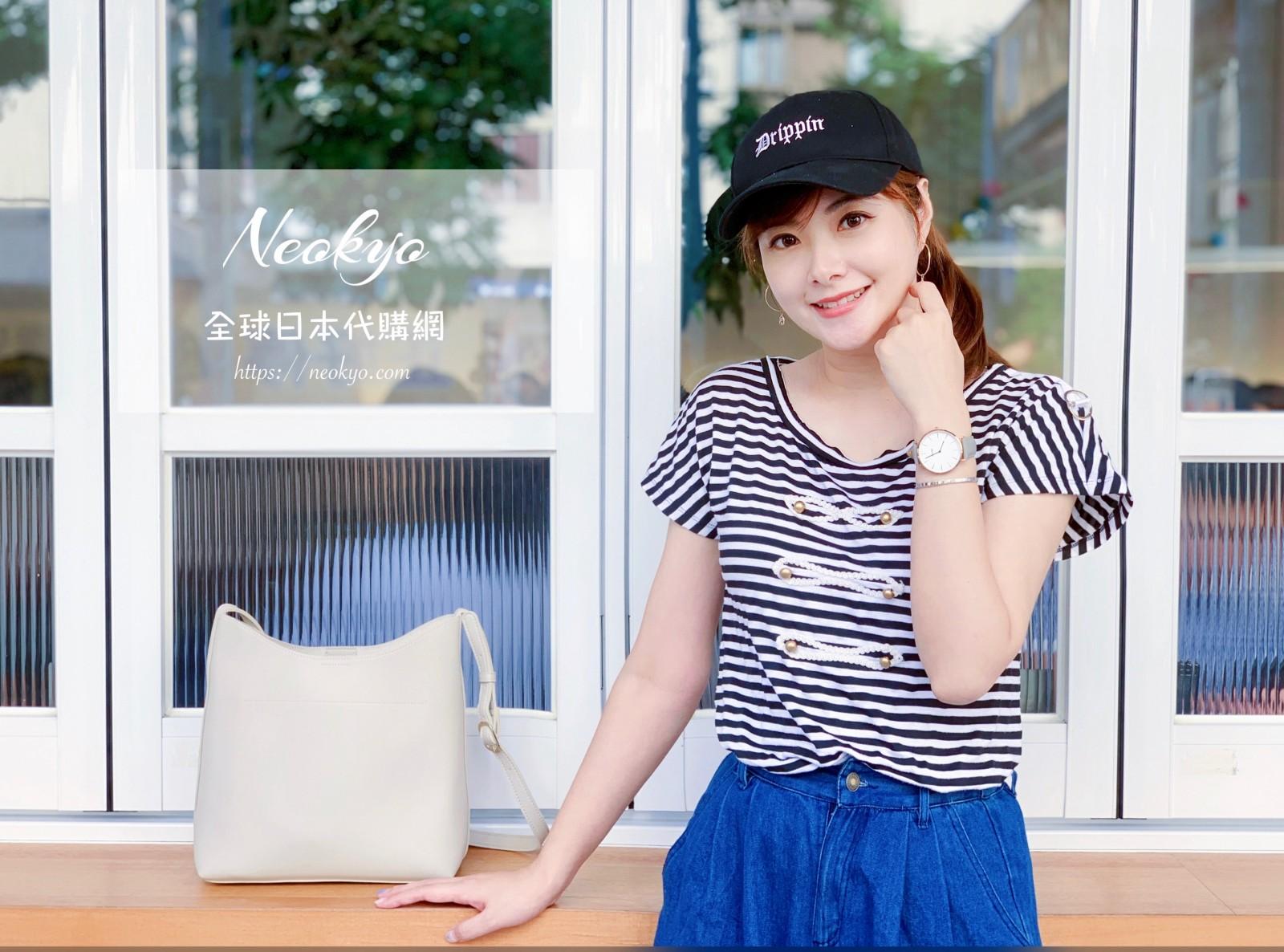 ☆【購物】Neokyo全球日本代購網使用說明、運費估算工具 @凱的日本食尚日記