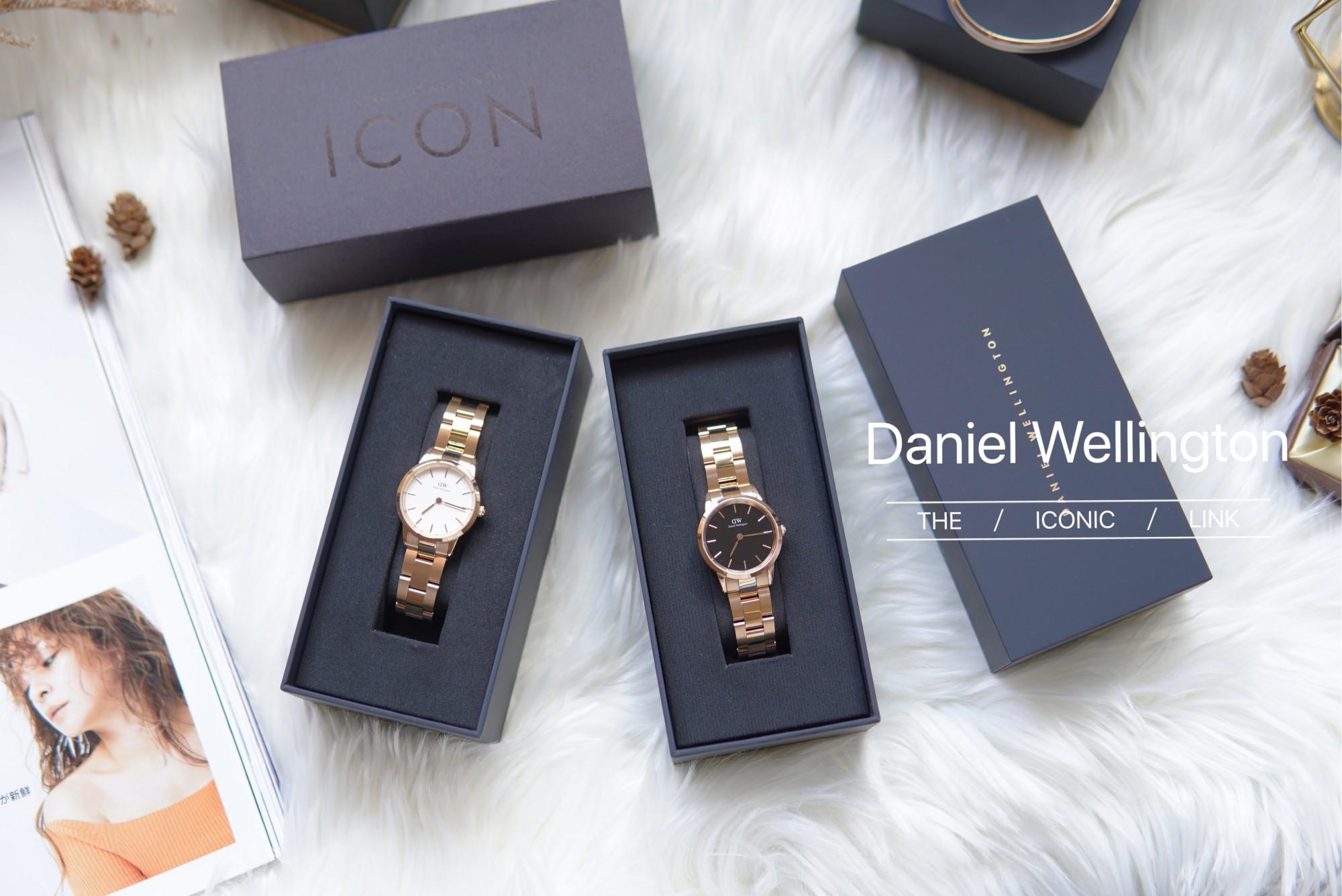 ☆【DW折扣碼】聖經女神錶!Daniel Wellington ICONIC LINK手錶。2020折扣碼:kaikai00603 @凱的日本食尚日記