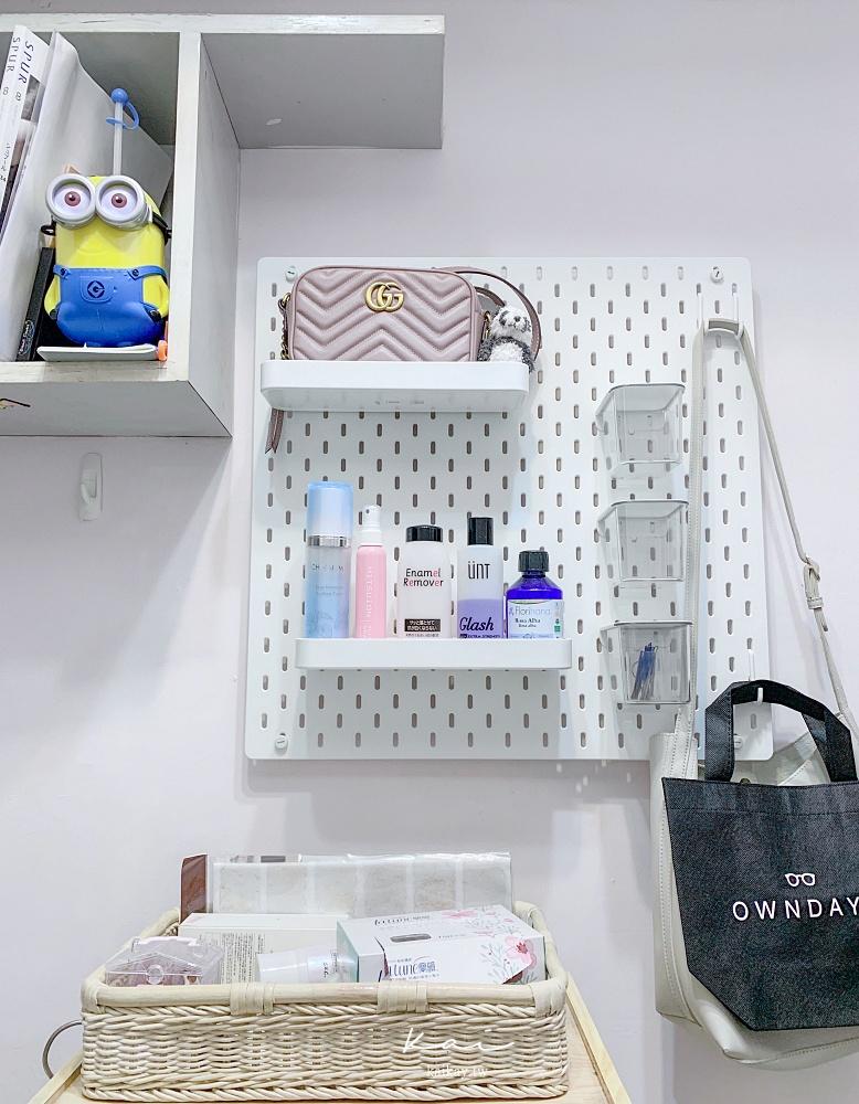 ☆【有片】IKEA SKÅDIS 洞洞板安裝教學。那些說明書上沒告訴你的事…..